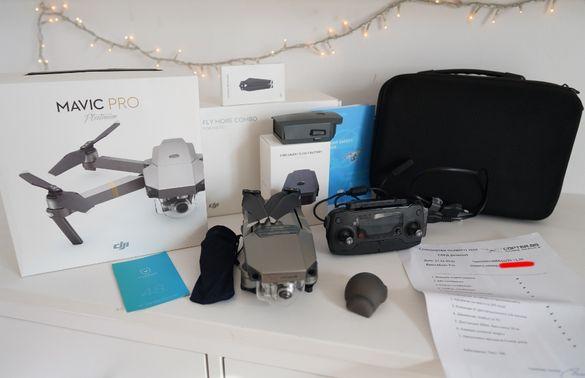 DJI MAVIC PRO platinum Дрон, Fly + батерия и твърд кейс профилактика