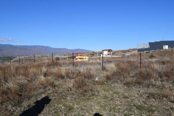 Поземлен имот в регулация в с. Струмяни
