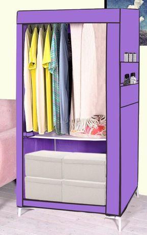 Шкафчики для одежды новые в упаковке,сборные разборные,легкая мебель