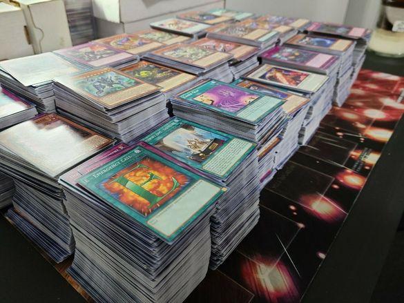 Yu Gi Oh индивидуални карти за продаване разпродажба колекция yugioh
