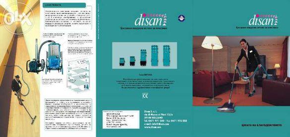 Изготвяне на постери /плакати/ за представяне на бизнес или научна инф