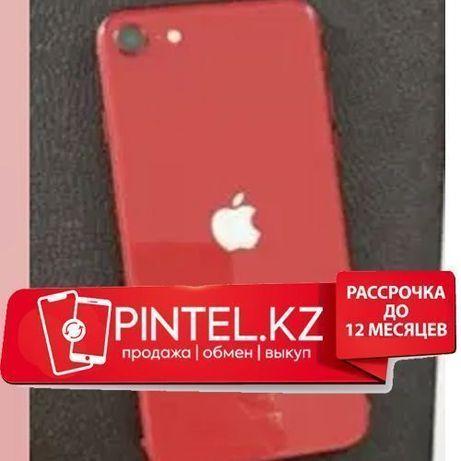 APPLE iPhone se 20 128gb White, айфон се 20, 128гб белый__49