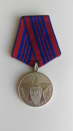 """МЕДАЛ """"50 лет советской милиции"""", 1917-1967"""