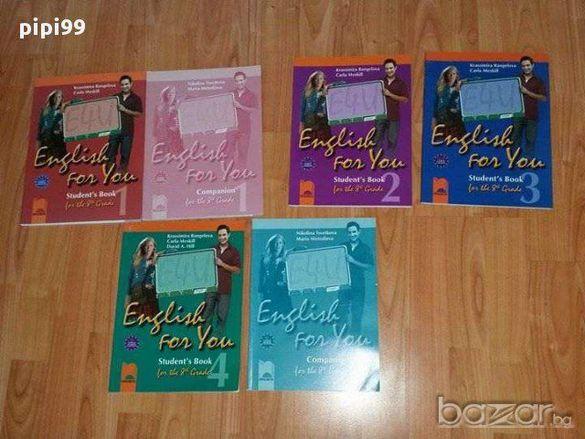 Учебници и учебни тетрадки english for you 1,2,3 и 4 за 8-ми клас и др