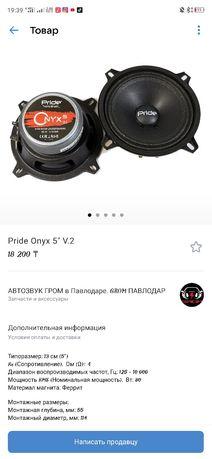 Pride onix 5 ver2