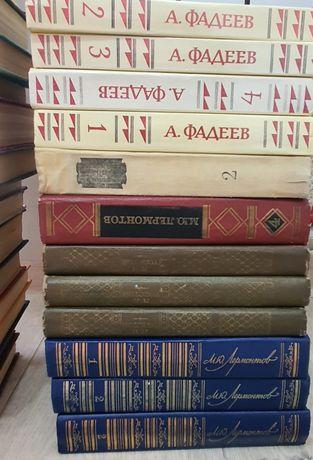 Продам Книги советские разные