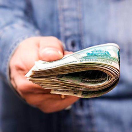 Поможем оформить товарный кредит и можем выдать деньги вместо товара!
