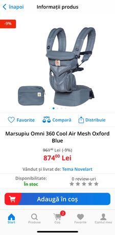 Marsupiu Ergobaby ( ergonomic)