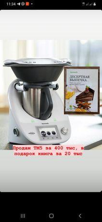 Термомикс ТМ5, техника для кухни