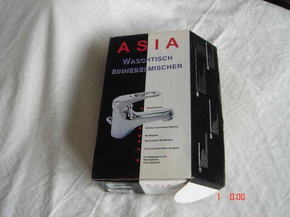 Смесителна батерия за мивка с една ръкохватка