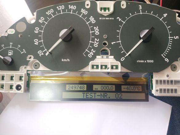 Лентов кабел за дисплей на километраж Bmw x5 e53,e39,e38,Range Rover..