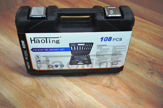 Набор инструмента Haoting 108 предмета