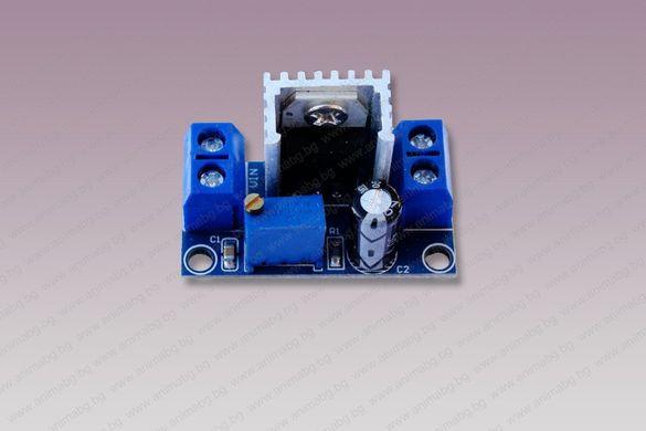 ANIMABG Регулатор на напрежение LM317 от 1.2 ~ 37V