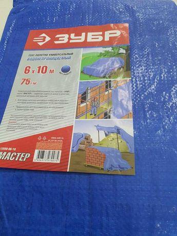 Тент покрытие полотно Зубр водонепроницаемый 6х10м Россия