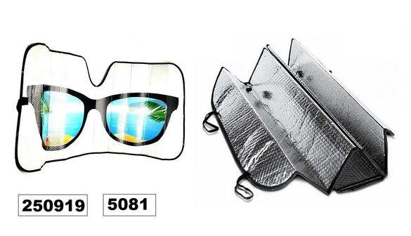 Сенник ОЧИЛА - 5081 (140см х 70см)
