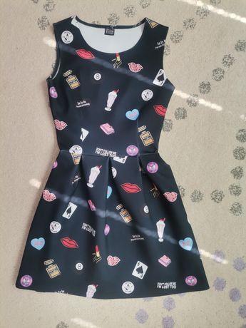 Нова бутикова рокля
