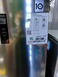 GA-B459SMQM/ Холодильник LG Серебро
