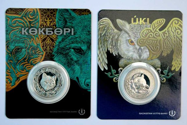 продам блистеры монет Казахстана