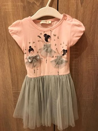 Детски рокли