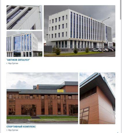 Поставка фиброцементных панелей на фасад и интерьер