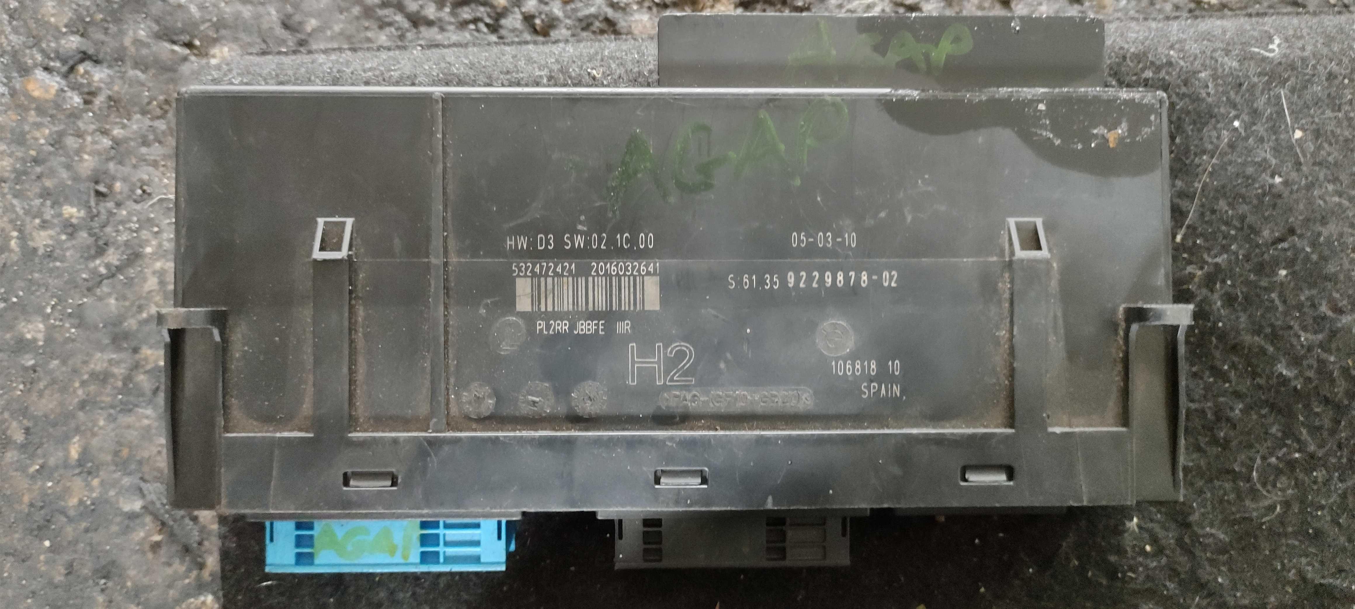 Комфорт модул -  /БМВ/BMW/- е81 123d N47D 204кс.