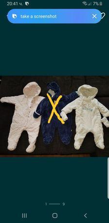 Детски космонавти и спален чувал от органичен памук 3-6,6-9м