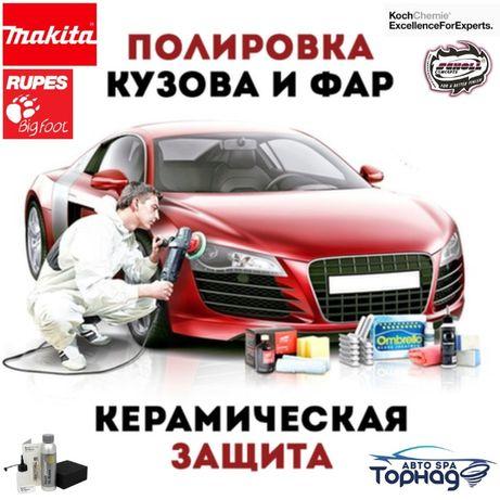 Полировка авто - Жидкое стекло - Полировка фар