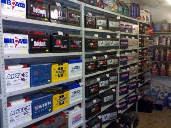 Продажа,прием,установка,обслуживание,доставка аккумуляторов
