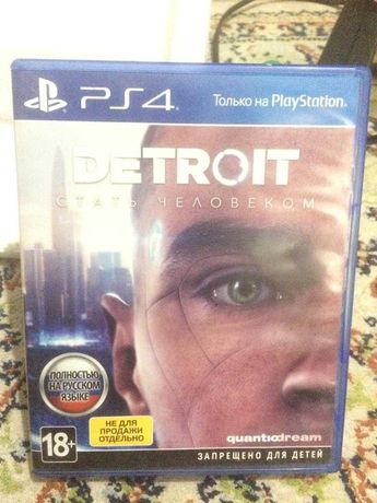 Продаються диски для приставка Sony PlayStation  в новом состояни