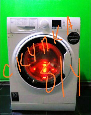 Ремонт стиральных машин автомат