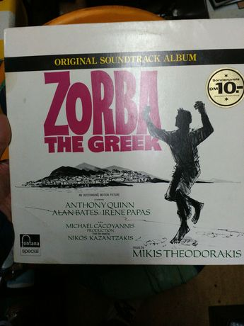 Плоча Зорба Гръка Zorba the Greek