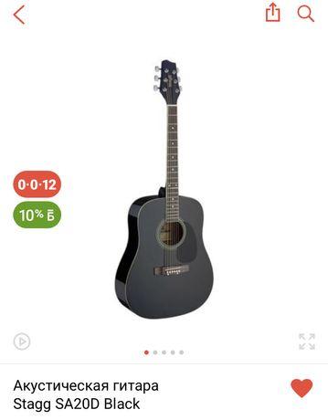 Продам гитару stagg SA20D black