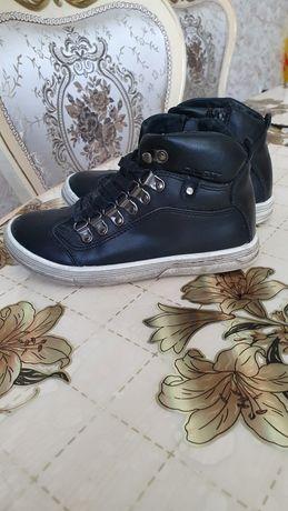 Ботинки Фламинго