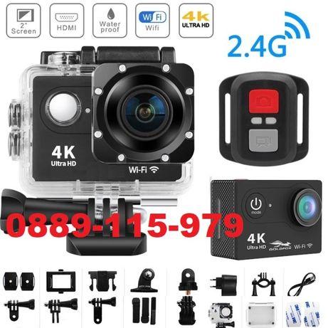 21в1 4k WiFi безжична ЕКШЪН водоустойчива камера тип GoPRO с аксесоари