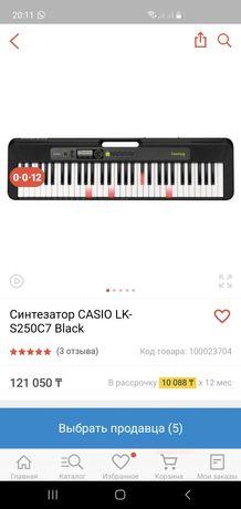 Срочно! Синтезатор Casio lks 250