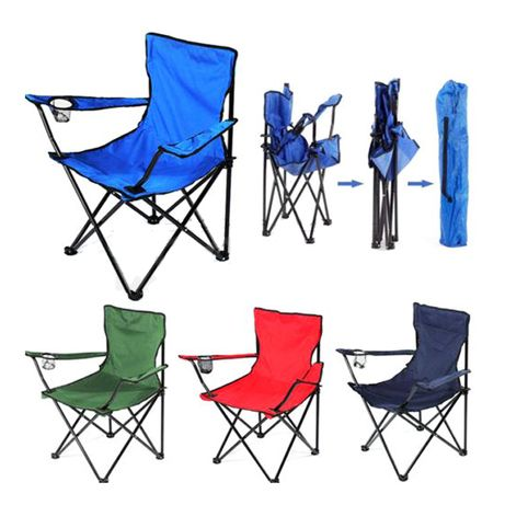 Туристически стол с подлакътници + калъф и поставка - сгъваем стол