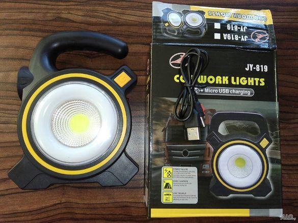 Преносима работна лампа със соларен панел и фенер – Cob Work Lights