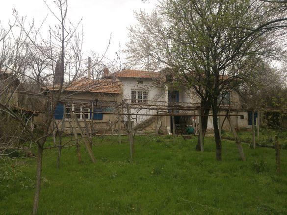 Продавам имот в с. Дълбоки, общ. Стара Загора