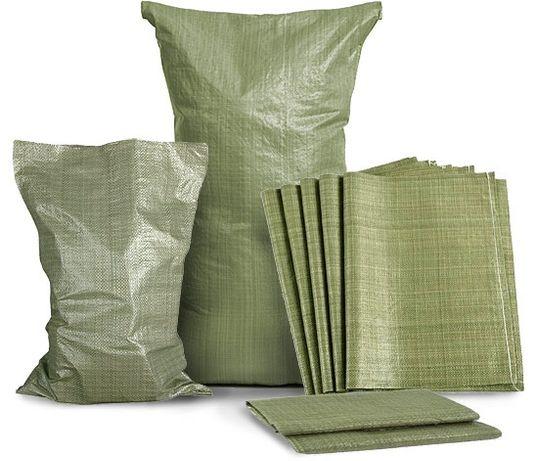 Мешки зелёные новые - 41 тенге