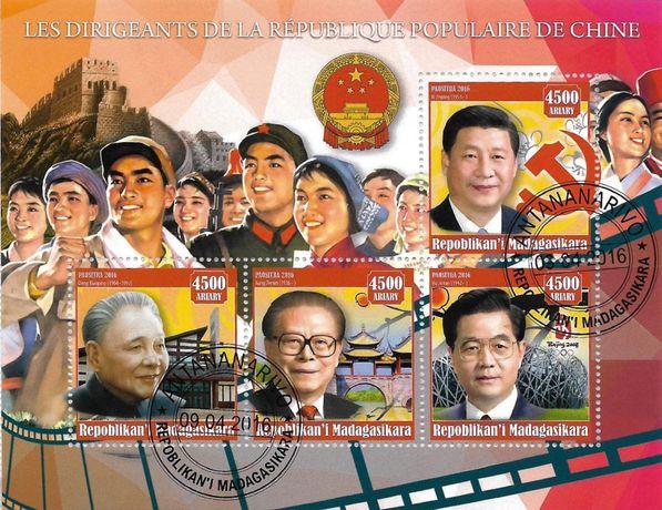 Super timbre colita stampilata Madagascar, lideri din China