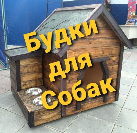 Будки для собак Собачьи будки