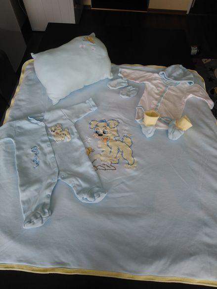Сет за новородено