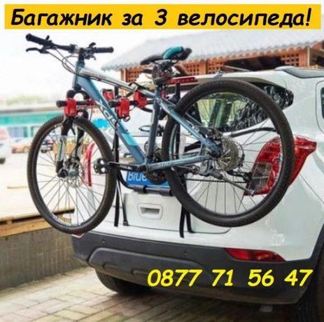 Багажник за велосипеди до 3бр. колела монтаж на кола стойка за колело