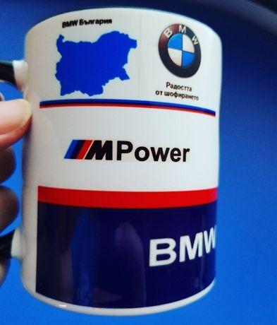 Чаши BMW Motorsport България,BMW е в моето ДНК и др.