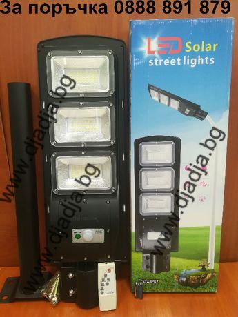 90W 180бр LED соларна лед лампа + стойка за улично градинско осветлени