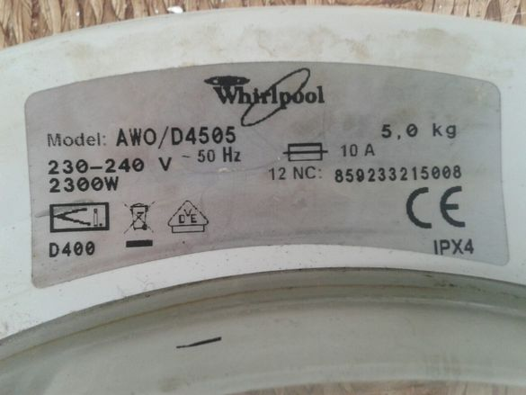 Части за пералня Whirlpool