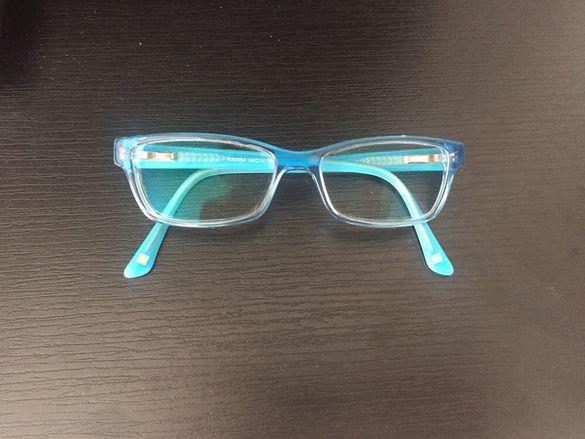 Детски диоптрични очила KWIAT