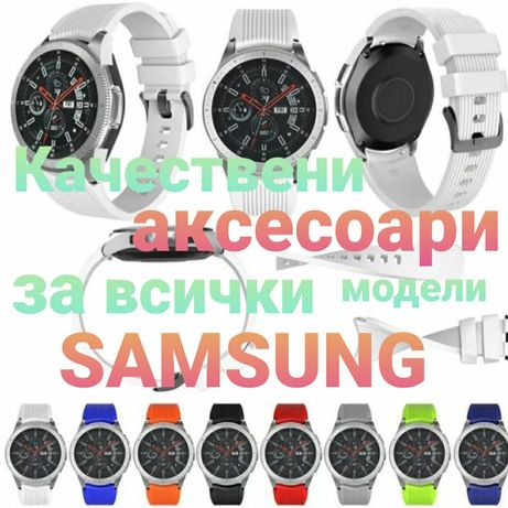 Samsung Galaxy Watch SM-R800 46 mm/Watch 3 45  mm каишки