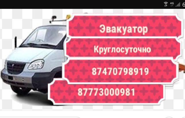 Эвакуатор Алматы обл Чунджа Нура Нарынкол Кольсай Кокпек