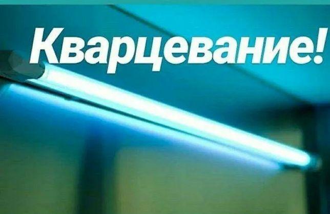 Лампа кварцевая (бактерицидные)